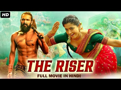 Ultimate Challenge (2018) New Released Full Hindi Dubbed Movie | Action Movie 2018 | South Movie