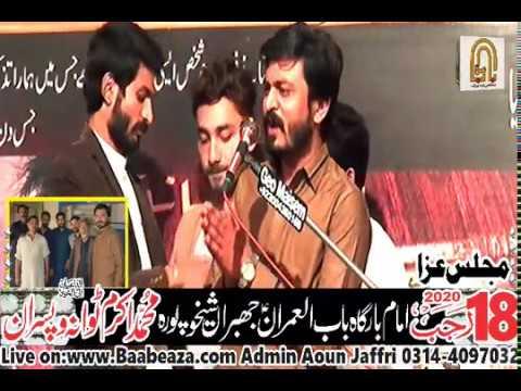 Zakir Taimoor Raza Abuzari 18 Rajab 2020 Jhabran (www.Baabeaza.com)