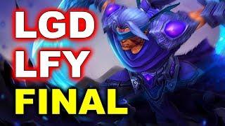 LGD vs LFY - GRAND FINAL - MDL 2017 DOTA 2