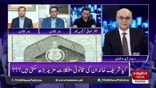 Program Breaking Point with Malick 12 July 2019 | HUM News