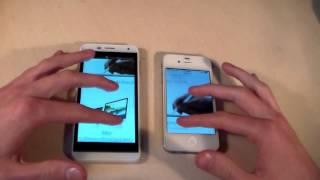 Gsmart Essence vs iPhone 4S (HD)