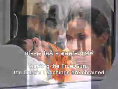 SATNAM SHRI WAHEGURU
