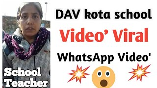 😠DAV KOTA School🤔😱 video viral for lady's video by Mr.Ajay