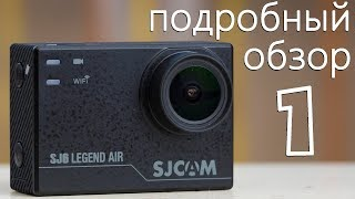 Comprare SJCAM Sj6 legend air