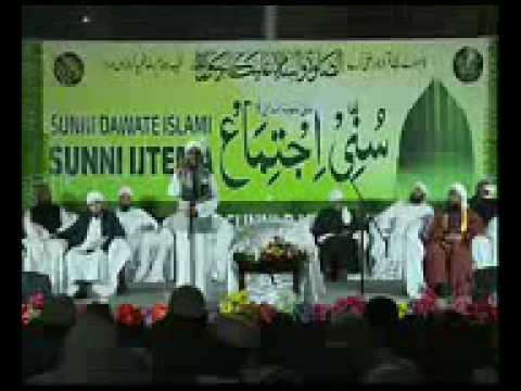 How To Pray Namaz E Janaza And Dua Ka Tarika By Al Haj Qari Muhammes Rizwan video