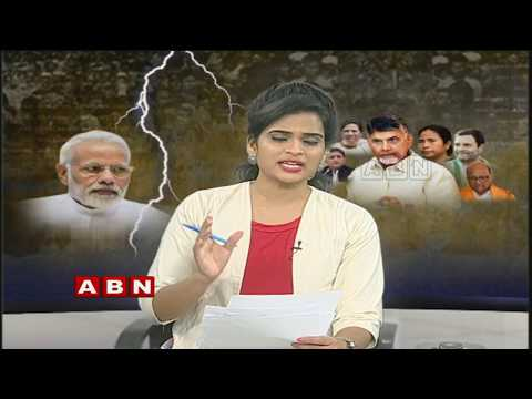 Discussion on AP CM Chandrababu Naidu Delhi Tour | Meeting With Rahul Gandhi | PART 2 | ABN Telugu