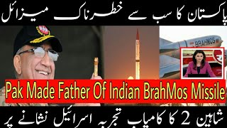 Powerful Advanced Technology Of Pakistan||Pak Army Shows Father Of Indian Brahmos|Pak Got New Tech.