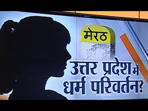 Meerut Tense After Woman Alleges Gang-rape, Forced Conversion video