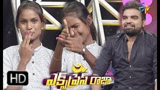 Express Raja | 7th May 2018 | Full Episode 426 | ETV Plus