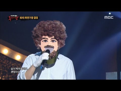 [King of masked singer] 복면가왕 - 'Bob Ross' defensive stage - BREATHE 20180701