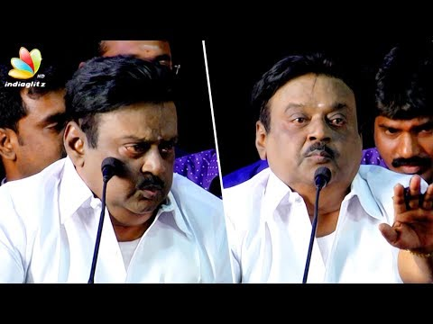 Vijayakanth Speech at Madurai Veeran Audio Launch   Premalatha   Latest Tamil Cinema News