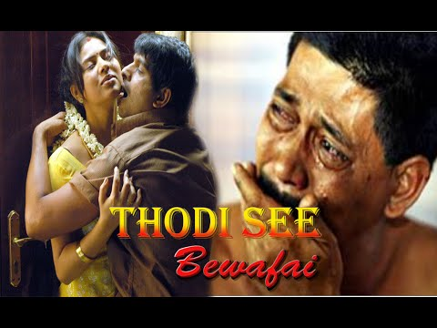 Thodi See Bewafai-cheating Indian Housewife video