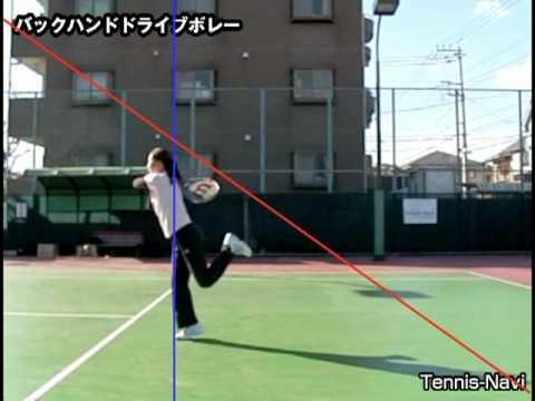テニスナビ教室:宮﨑優美のバックハンド・ドライブボレー