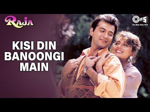 Kisi Din Banoongi Main - Raja | Madhuri Dixit & Sanjay Kapoor...