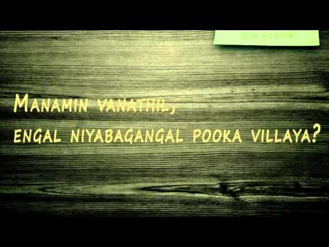 Nanban Song - Nalla Nanban - Lyrics video
