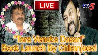 Tera Venuka Dasari   Book Launch by Chiranjeevi   Park Hyatt