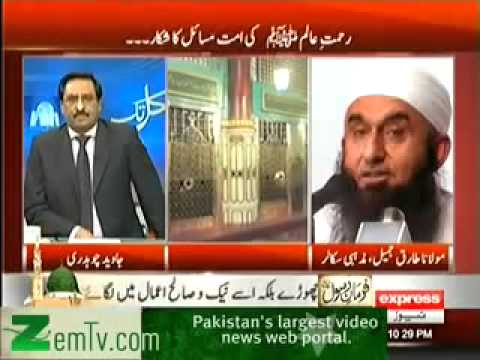 Kal Tak 14 January 2014 , Exclusive Interview With Maulana Tariq Jameel video