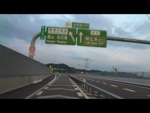 (HD) Xacti 車載動画 東海環状自動車道内回り 美濃関JCT