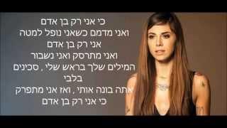 Download Lagu Christina Perri - Human - מתורגם Gratis STAFABAND