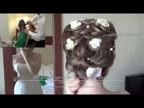 Видео свадебные прически в домашних условиях