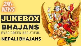 download lagu New Nepali Bhajans 2017  Shree Ram, Krishna, Shiva, gratis