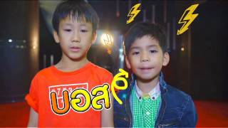 Kidzaaa The Audition [EP.11] 10 ต.ค. 58 (1/4)