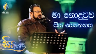Kandula Programe - Father's Love