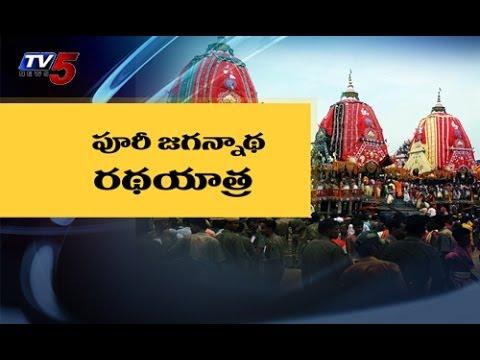 Jagannatha Ratha Yatra from Puri 2014 : TV5 News