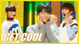 Hot Stray Kids Get Cool 스트레이 키즈 Get Cool Show Music Core 20181201