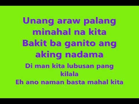 Classmate - Hambog Ng Sagpro Krew video