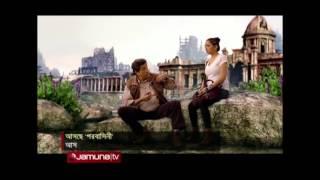 Porobashinee   Bangla Movie   Emon   Urvashi Rautela   News   Part 03  Jamuna TV