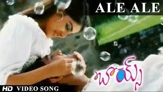 Boys Movie | Ale Ale Video Song | Siddarth, Bharath, Genelia
