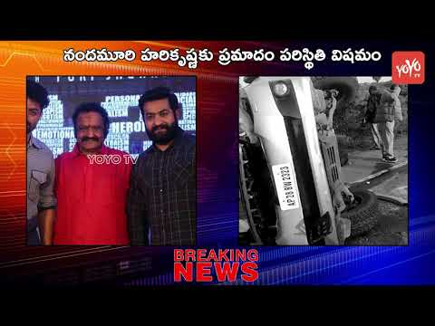 Nandamuri Harikrishna Major  Road Accident in Aneparthi at Nalgonda District | YOYO TV Channel