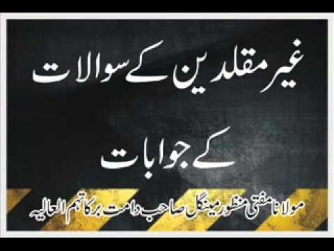 Mufti Manzoor Mengal - Ghair Muqallideen K Sawalan K Jawabat...