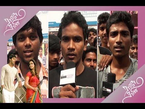 Raja Rani strikes - excited fans' reaction - BW