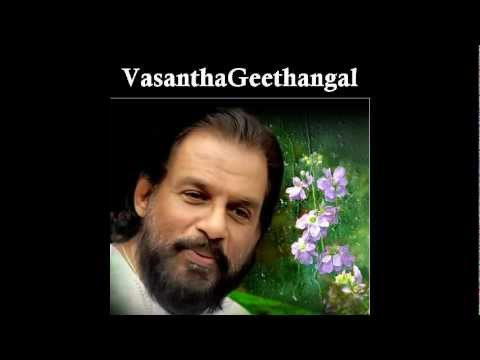 Valampiri Sanghil - VasanthaGeethangal (1984)