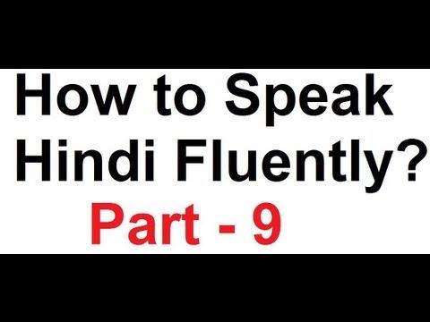 """How to Speak Hindi Fluently 9 - """"How lovely!"""""""