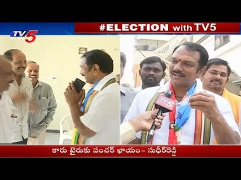 LB Nagar Mahakutami Candidate Sudheer Reddy Confident of Victory in Elections | TV5 News