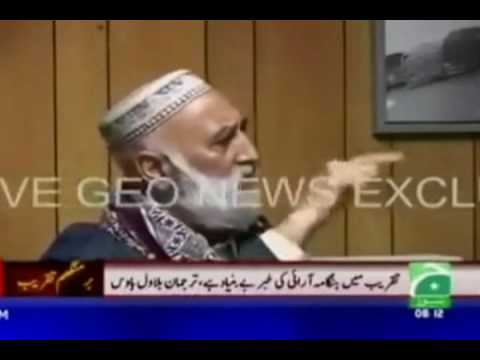 Shamim Khan threw two shoes in direction of President Asif Ali Zardari