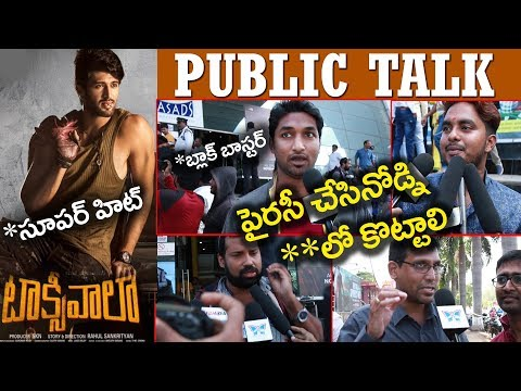 Taxiwala Public Talk | Vijay Deverakonda | Priyanka | Latest Telugu Movie Taxiwala Review & Response