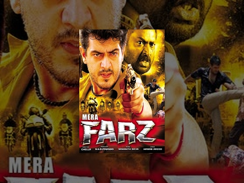 Mera Farz (Full Movie) - Watch Free Full Length action Movie...