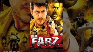 MERA FARZ | Hindi Film | Full Movie | Ajith | Asin