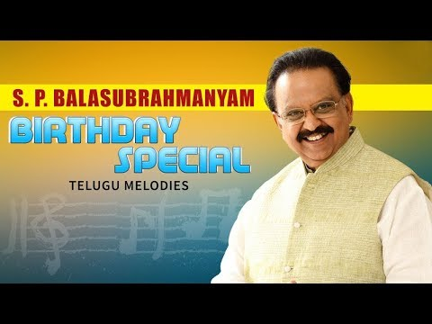 S. P. Balasubrahmanyam Birthday Special Jukebox ||Telugu Hit Songs