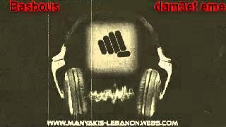 Basbous - dam3et eme (MANYAKIS LEBANON)