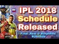 IPL 2018 : Final Schedule Released | Watch First Real Venue Wise Simplified IPL Schedule MP3