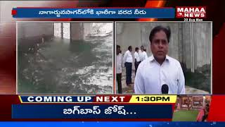 Massive Flood Water Inflow To Nagarjun Sagar Dam  - netivaarthalu.com