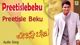 "Preetislebeku | ""Preetisle Beku"" Audio Song | Vijay Raghavendra, Chaya Singh I Jhankar Music"
