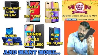 BEST MOBILE DEALS AMAZON GREAT INDIAN SALE
