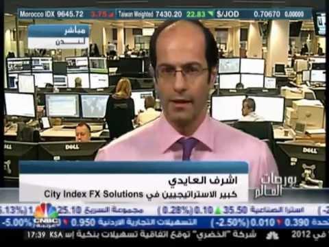 أشرف العايدي على سي ان بي سي عربية -- 28 نوفمبر2012 Chart