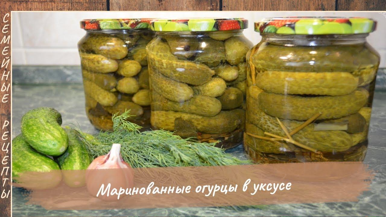 Огурцы на зиму рецепты на 1 литр
